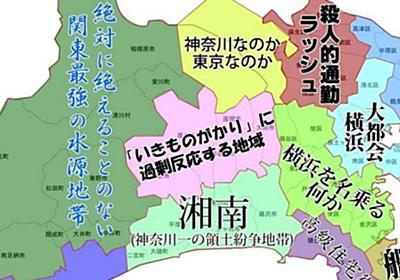 「よくわかる◯◯県」地元の人が描いたざっくりすぎる地図が面白い 日本全国を集めてみた