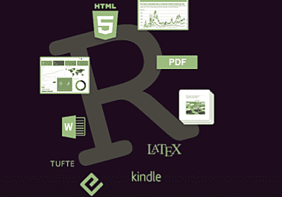 R Markdown: The Definitive Guide
