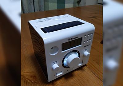 中学の技術の授業で作るラジオ、めちゃくちゃ進化してるっぽい「Bluetooth付いてる」 - Togetter