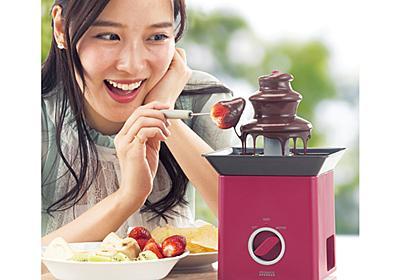 1人でチョコレートフォンデュが楽しめるプリズメイトの卓上電気鍋『フォンデュブロックタワー』|@DIME アットダイム