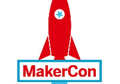 Maker Faire Tokyo 2015   Make: Japan