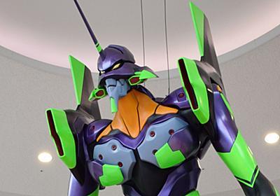 「エヴァってロボットアニメなんですよ」 庵野秀明さんの発言、ファンに衝撃を与える | ハフポスト