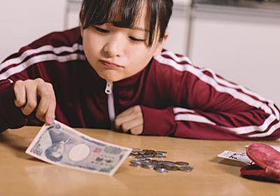 残業規制で生活苦に「手取りが10万円減った」「残業ができなくなり、生活は苦しい」 | キャリコネニュース