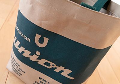 もとまちユニオンの10号帆布バッグが素敵