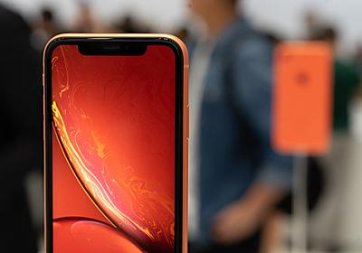 why-iphone-xr-is-delayed.html