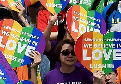 LGBT:小中学校相談の場、児童・生徒周知3割 現場任せ、活用されず - 毎日新聞