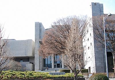 大阪の「表現の不自由展」 施設側が最高裁に特別抗告 | 毎日新聞