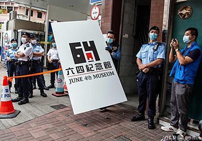 香港、天安門集会の主催者3人起訴 「国家転覆扇動」で 写真9枚 国際ニュース:AFPBB News