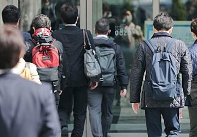 10年後の財政「破綻確率」50% 将来世代の負担を考える: 日本経済新聞