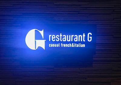 新宿グランベルホテル「restaurant G」ランチビュッフェ 口コミ - 女子リキ@スイーツ部