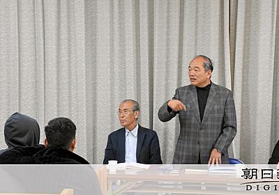 日立、解雇した実習生に賃金補償へ 残り期間2年分:朝日新聞デジタル