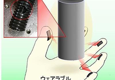 指先に装着できる、CNTを用いた非破壊検査チップ - EE Times Japan
