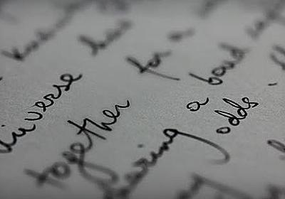 書くだけで幸福度と認知機能が高まる「筆記開示」初級ガイド | パレオな男