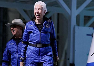 「最初の女性宇宙飛行士」になれなかった82歳が、ベゾスと宇宙を旅したことの意味 | WIRED.jp