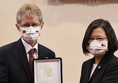 小国チェコが「中国からのカネ」より「台湾との友好」を選んだワケ 「約束を破る国とは付き合えない」 | PRESIDENT Online(プレジデントオンライン)