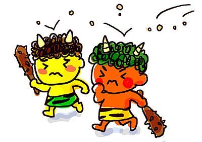 節分で豆をまくのはなせ?豆まきに使う豆の種類や豆をまく時間を紹介 | 年中行事と生活の喜び