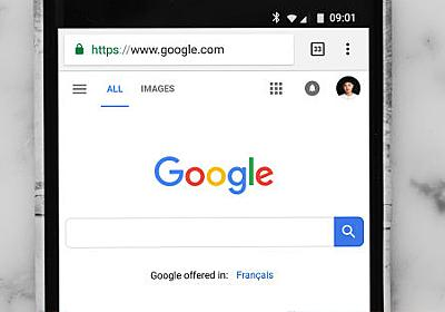 nofollow属性を順守するのはやめるとGoogleが発表、新たに2つのリンク属性も登場 - GIGAZINE