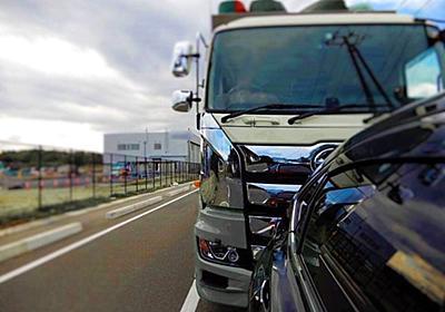トラックがやけに車間を詰めてくるのは理由があった。元トラック運転手が解説 | ハーバービジネスオンライン