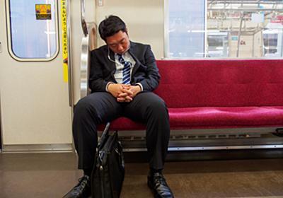 もはや笑うしかない。日本の生産性をダメダメにした5つの大問題 - まぐまぐニュース!