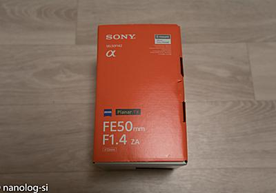 【実写レビュー】Planar T* FE 50mm F1.4 ZA SEL50F14Z 作例@護国寺 | 恣意的なのログ