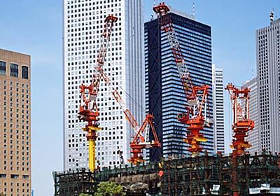 東京のオフィスを直撃する「2018年問題」:日経ビジネスオンライン