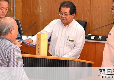 議長選77回やっても決まらず 候補が次々と辞退 沖縄:朝日新聞デジタル