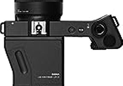 「SIGMA」か「SONY α7II」か、カメラ買うならリスクはあっても楽しい方を選びたい - シロッコ手習鑑