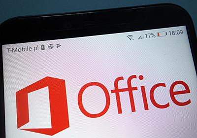 発売日や新機能は? Microsoft Office 2019について知っておくべきこと全て | ライフハッカー[日本版]