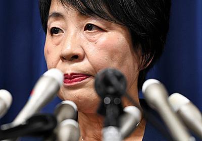 戦後最大規模の死刑執行、世界に衝撃 非人道的と批判も:朝日新聞デジタル