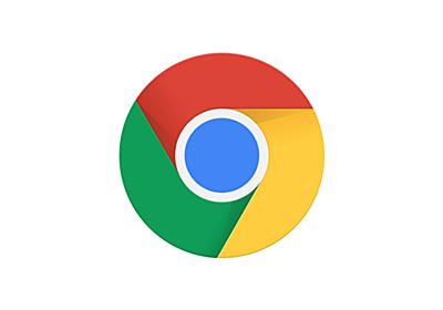 User-Agent Reduction origin trial - Chrome Developers