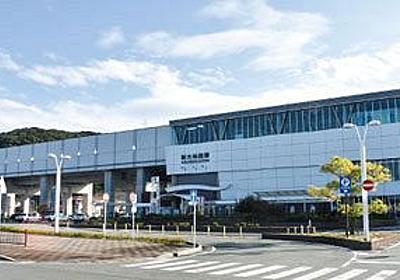 豊富な地域資源の活用で再興を図る大牟田市の未来は――(4):【公式】データ・マックス NETIB-NEWS