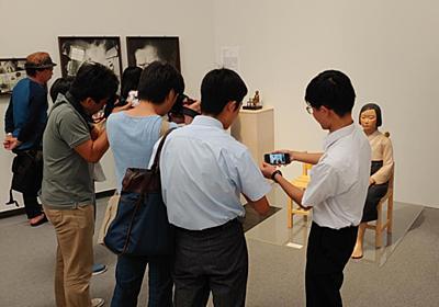 「慰安婦」炎上狙いでテロ誘引、膨大なコスト増 あいちトリエンナーレ大失態と欧州が払っている膨大な経費(1/6) | JBpress(Japan Business Press)