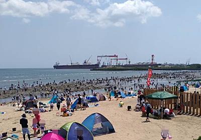 潮干狩りだ!2019 三重県津市の御殿場海岸は無料で有名だよね!