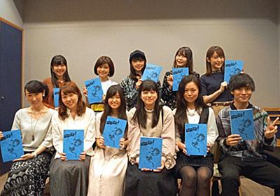 『はねバド!』大和田仁美・島袋美由利ら出演声優11名の公式コメント公開   アニメイトタイムズ