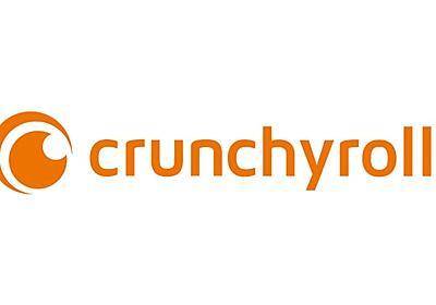 ソニー、海外アニメ配信「Crunchyroll」買収完了。約1,300億円 - AV Watch