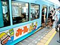それにつけても寂しいカール 江ノ電の広告、年内終了へ:朝日新聞デジタル