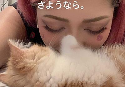 「テラハ」出演中の木村花さん死去 叩いていたアンチがアカウントを次々と削除 - モデルプレス