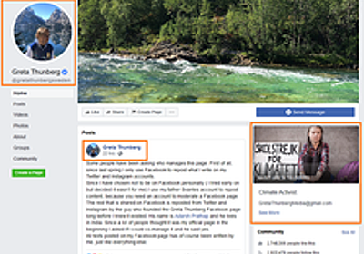 痛いニュース(ノ∀`) : 【悲報】 グレタ・トンベリさん、自分のFacebookは父親と謎のインド人が書いていたことがバレる - ライブドアブログ