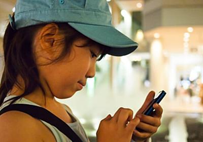 「LINEを使いたい」と子供がいったらどうする? 親が知っておくべき、ネット依存やいじめの可能性