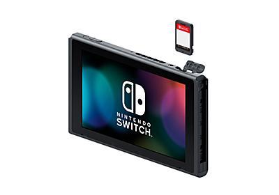 米イマージョン、任天堂と提携し Nintendo Switch にハプティクス(触感フィードバック)技術を提供 | t011.org