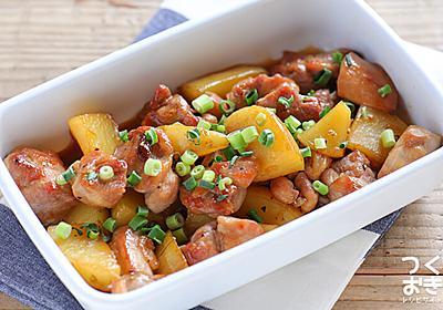 鶏肉とじゃがいもの照り焼きのレシピ/作り方 | つくおき | 作り置き・常備菜レシピサイト