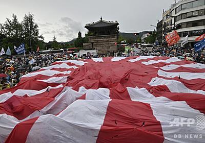 東京五輪で旭日旗禁止を 韓国、IOCに要請 写真4枚 国際ニュース:AFPBB News