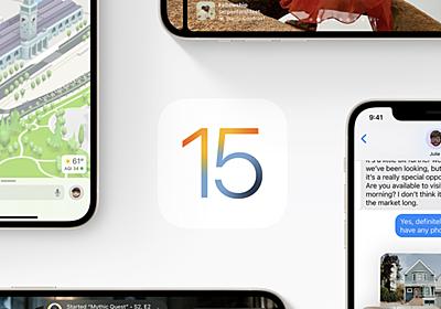 iOS15、日本版iPhoneでも海外ではシャッター音が鳴らない設定が可能になった模様 - こぼねみ