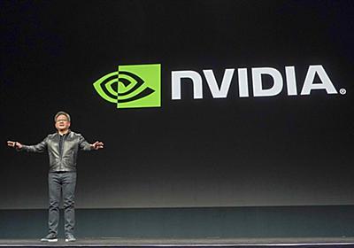 NVIDIA、AI/RTXなどのライブラリをまとめた「CUDA-X」でCUDAを拡張 - PC Watch