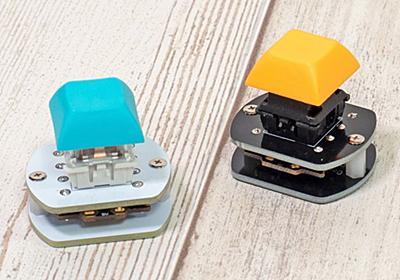 ワンボタンキーボードの組み立て方 - 趣味TECHオンライン | 趣味のモノづくりを応援するオンラインメディア