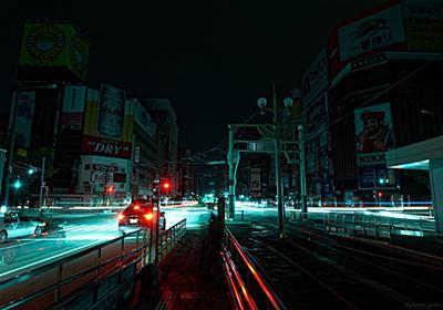 ブラックアウト – 大停電の夜に | 😁planet-green.com