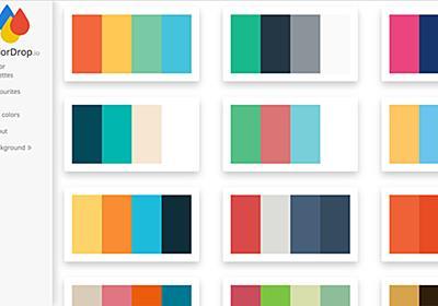 【2016年版】ウェブ制作を快適にする、知っておきたい無料オンラインツール50選 - PhotoshopVIP