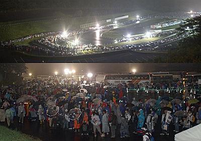 トップページ - トヨタの富士スピードウェイF1グダグダ運営 - アットウィキ