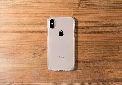 Spigen『ウルトラ・ハイブリッド for iPhone XS』レビュー。ゴールドを楽しみたい人におすすめ | ガジェットTouch!