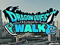 「ドラクエ」最新作は「歩く」スマホゲーム 「ドラクエウォーク」発表 (1/2) - ITmedia NEWS